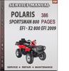 Thumbnail Polaris Sportsman 800 EFI - X2 800 EFI 2009 Factory Service Repair Manual Download