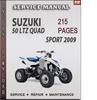 Thumbnail Suzuki 50 LTZ Quad Sport 2009 Factory Service Repair Manual Download