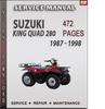 Thumbnail Suzuki King Quad 280 1987 - 1998 Factory Service Repair Manual Download