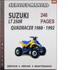 Thumbnail Suzuki LT 250R Quadracer 1988 - 1992 Factory Service Repair Manual Download
