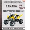 Thumbnail Yamaha 700 RV Raptor 2005-2009 Factory Service Repair Manual Download