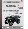 Thumbnail Yamaha YFB 250 Timberwolf 1992-2000 Factory Service Repair Manual Download
