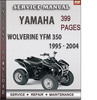Thumbnail Yamaha Wolverine YFM 350 1995 - 2004 Factory Service Repair Manual Download