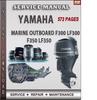 Thumbnail Yamaha Marine Outboard F300 LF300 F350 LF350 Factory Service