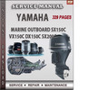 Thumbnail Yamaha Marine Outboard SX150C VX150C DX150C SX200C Factory S