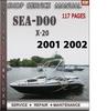 Thumbnail Seadoo X-20 2001 2002 Shop Service Repair Manual Download