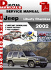 Thumbnail Jeep Liberty Cherokee 2002 Factory Service Repair Manual