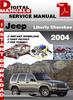 Thumbnail Jeep Liberty Cherokee 2004 Factory Service Repair Manual