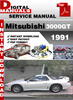 Thumbnail Mitsubishi 3000GT 1991 Factory Service Repair Manual