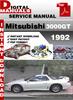 Thumbnail Mitsubishi 3000GT 1992 Factory Service Repair Manual