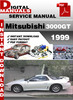 Thumbnail Mitsubishi 3000GT 1999 Factory Service Repair Manual