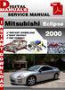 Thumbnail Mitsubishi Eclipse 2000 Factory Service Repair Manual