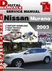 Thumbnail Nissan Murano 2003 Factory Service Repair Manual