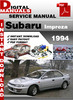 Thumbnail Subaru Impreza 1994 Factory Service Repair Manual