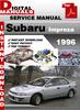 Thumbnail Subaru Impreza 1996 Factory Service Repair Manual