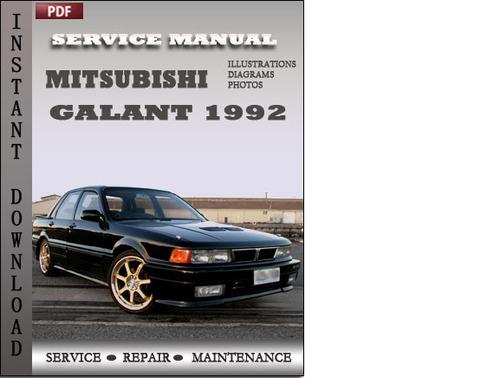 mitsubishi galant 1992 service repair manual download. Black Bedroom Furniture Sets. Home Design Ideas