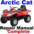 Thumbnail ARCTIC CAT ATV 2007 All Models REPAIR MANUAL [IMPROVED]
