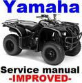 Thumbnail YAMAHA ATV  2006 - 2008 YFM 700 RAPTOR REPAIR MANUAL +IMPROVED+