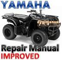 Thumbnail YAMAHA ATV  2003-2008 YFM 350 BRUIN REPAIR MANUAL [IMPROVED]
