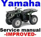 Thumbnail YAMAHA ATV   2007-2009 YFM 350 YFM35 4x4 GRIZZLY IRS AUTO 4X4 REPAIR MANUAL +IMPROVED
