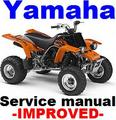 Thumbnail YAMAHA ATV BANSHEE YFZ 350 1986-2001 FACTORY REPAIR MANUALS -IMPROVED-