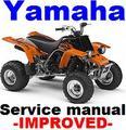 Thumbnail YAMAHA ATV BANSHEE YFZ 350 1986-2001 FACTORY REPAIR MANUALS -IMPROVED-