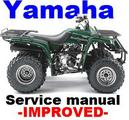 Thumbnail YAMAHA YFM 250 BRUIN 1998-2005 ATV SERVICE REPAIR MANUAL [IMPROVED]