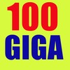 Thumbnail 100 Giga COLLECTION ebooks Video Tutorials affiliate marketi