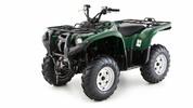 Thumbnail YAMAHA YFM GRIZZLY 550 700 FI ATV SERVICE REPAIR MANUAL