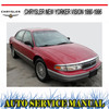 Thumbnail CHRYSLER NEW YORKER VISION 1990-1996 REPAIR SERVICE MANUAL