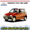 Thumbnail DAEWOO TICO 1991-2000 WORKSHOP REPAIR SERVICE MANUAL