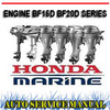 Thumbnail HONDA OUTBOARD ENGINE BF15D BF20D WORKSHOP SERVICE MANUAL