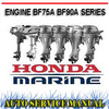 Thumbnail HONDA OUTBOARD ENGINE BF75A BF90A WORKSHOP SERVICE MANUAL