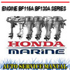 Thumbnail HONDA OUTBOARD ENGINE BF115A BF130A WORKSHOP SERVICE MANUAL