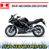 Thumbnail KAWASAKI ER-6F ABS EX650A 2005-2010 WORKSHOP SERVICE MANUAL