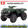 Thumbnail KAWASAKI KVF650 SERIES ATV WORKSHOP REPAIR SERVICE MANUAL