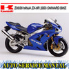 Thumbnail KAWASAKI ZX636 NINJA ZX-6R 2003+ WORKSHOP SERVICE MANUAL