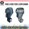 Thumbnail YAMAHA F200C LF200C F225C LF225C WORKSHOP SERVICE MANUAL