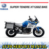 Thumbnail YAMAHA SUPER TENERE XT1200Z BIKE WORKSHOP SERVICE MANUAL