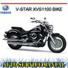 Thumbnail YAMAHA V-STAR XVS1100 BIKE WORKSHOP REPAIR SERVICE MANUAL