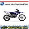 Thumbnail YAMAHA WR450F 2004+ BIKE WORKSHOP REPAIR SERVICE MANUAL