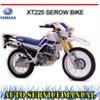 Thumbnail YAMAHA XT225 SEROW BIKE WORKSHOP REPAIR SERVICE MANUAL