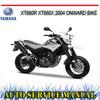 Thumbnail YAMAHA XT660R XT660X 2004+ BIKE WORKSHOP SERVICE MANUAL