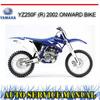 Thumbnail YAMAHA YZ250F (R) 2002 ONWARD BIKE WORKSHOP SERVICE MANUAL