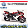 Thumbnail YAMAHA YZF-R1P SERIES 2000-2003 BIKE WORKSHOP SERVICE MANUAL