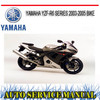 Thumbnail YAMAHA YZF-R6 SERIES 2003-2005 BIKE WORKSHOP SERVICE MANUAL