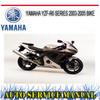 Thumbnail YAMAHA YZF-R6 SERIES 2003-2005 BIKE WORKSHOP SERVICE MANUAL