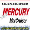Thumbnail MERCURY MERCRUISER MPI # 31 SERVICE REPAIR MANUAL