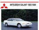 Thumbnail MITSUBISHI GALANT 1993-1998 WORKSHOP REPAIR SERVICE MANUAL