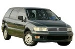 Thumbnail MITSUBISHI NIMBUS WAGON 1993-1999 WORKSHOP SERVICE MANUAL